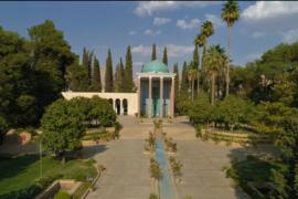 به مناسبت یکم اردیبهشت روز بزرگداشت سعدی